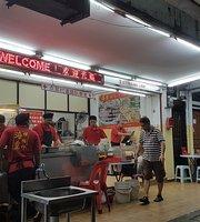 Restoran Hi Wan