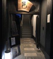 Mura Shusai-Dokoro