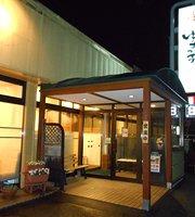 Yuzukko