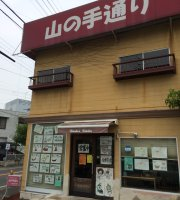 Yama no Tedori