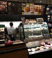 Tully's Coffee Tobu Asakusa Station