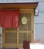 Ishiusubiki Nihachiteuchi Soba Ichinen