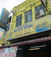 Sin Guat Keong Coffee Shop