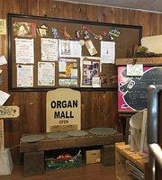Organ Mall Minamikoshigaya