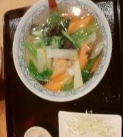 Chinese Restaurant Choan