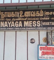 Kasi Vinayaga Mess