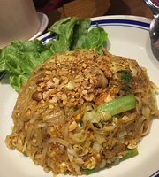 Papermoon Thai Cuisine