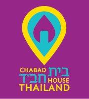 """מסעדת בית חב""""ד בנגקוק - מסעדה כשרה בבנגקוק"""