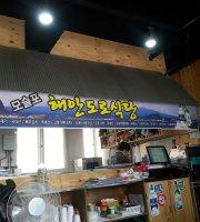 Haean Doro Restaurant