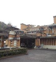 Museum Meiji-Mura Teikoku Hotel Kissa-Shitsu