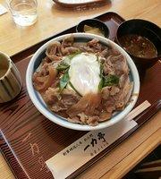 Ichirikitei