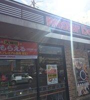 Mister Donut Fukuyama Midorimachi Shop