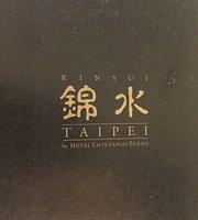 Kinsui Taipei