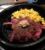 Ikinari Steak, Fujisawa