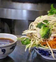 Stir Fresh Mongolian Grill
