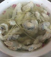 大沟顶虱目鱼米粉汤