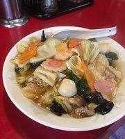 Chinese Restauranttenten