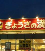 Gyoza no Manshu Maebashi Minami Mall