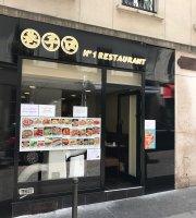 N 1 restaurant