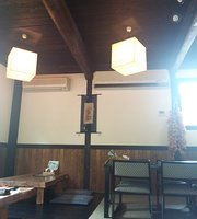 Soba restaurant Hozuki