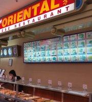 Aspley Oriental Restaurant