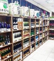 Adega de Sake - Moema