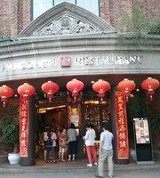 HangZhou Restaurant XuanZhuan Restaurant