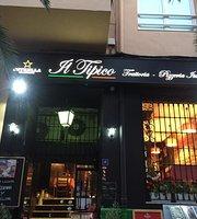 Il Tipico Trattoria Pizzeria Italiana