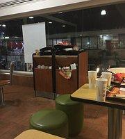 McDonalds Quinta Avenida, Playa del Carmen