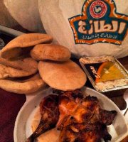 Al Tazaj Chicken