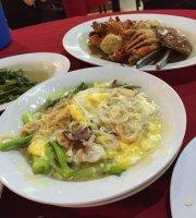 Hua Hing Seafood Restaurant