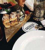 Gorchitsa Grand Cafe