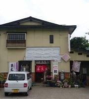 Chukasoba Kikuya