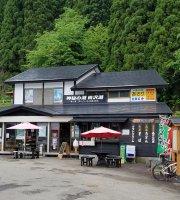 Asari Shoten