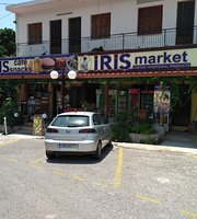 Iris Snack Bar Cafe