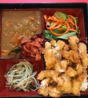 Japanese Canteen - Watling