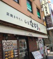Gyutan Sendai Natori, Kashiwa