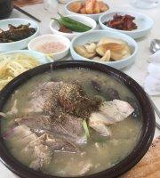 Hanaro Rice Soup