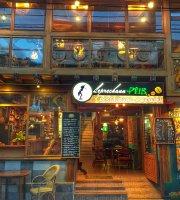 Leprechaun Pub Restaurante Cafeteria