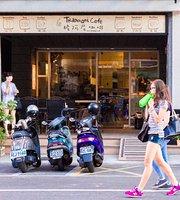 Tribbiani Cafe
