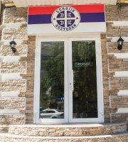 Serbiya Restaurant