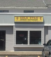Gold Star Chinese Restaurant