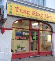 Tungsing House