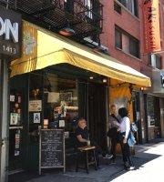 The Green Bean Cafe
