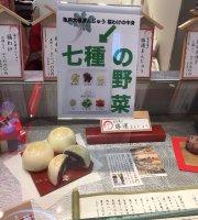 Kameido Masumoto, Atre Kameido