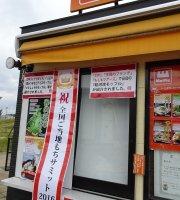 Mokuora Numazu Sa
