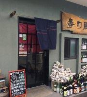 Sushi Katsu