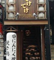 Teke Teke Shibuya Dougenzaka Shop