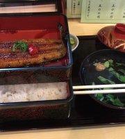 Ubagi No Kawatsune Sennichi