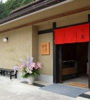Kunsei Kobo Zen